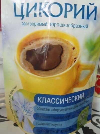 цикорий напиток польза и вред