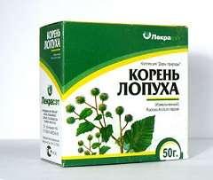 корни лопуха лечебные свойства и противопоказания рецепты
