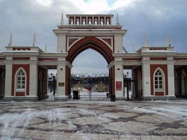 фото парк царицыно москва
