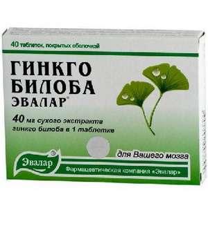 листья гинкго билоба