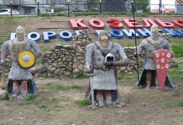 город козельск калужской области