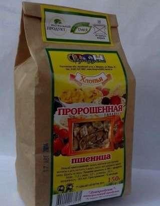 как прорастить пшеницу для еды