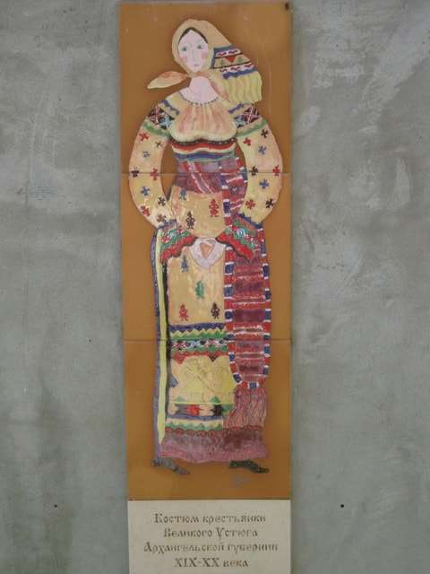 гончар дудин геленджик