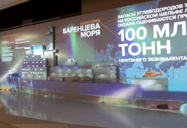 выставка русская арктика в зарядье фото
