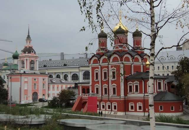 парк зарядье в москве адрес