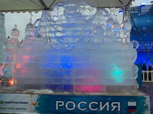 поклонная гора ледяные скульптуры 2018