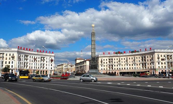 минск фото города