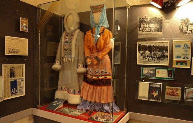одежда коренного населения