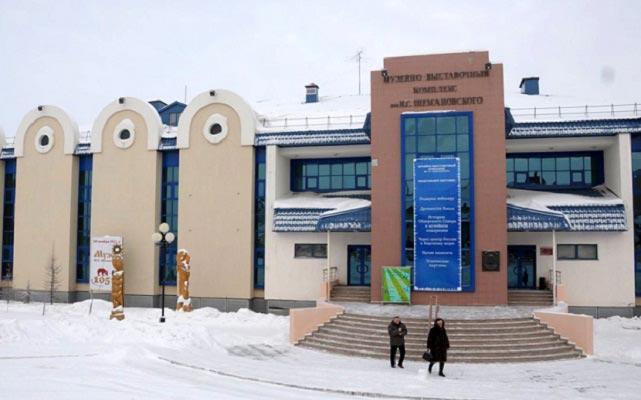 музейно выставочный комплекс