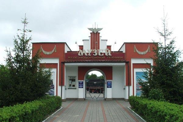 музей техники