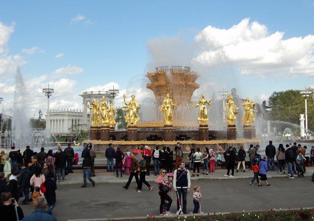 фонтан дружба народов на вднх фото