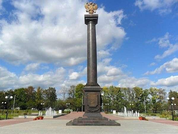 козельск город воинской славы