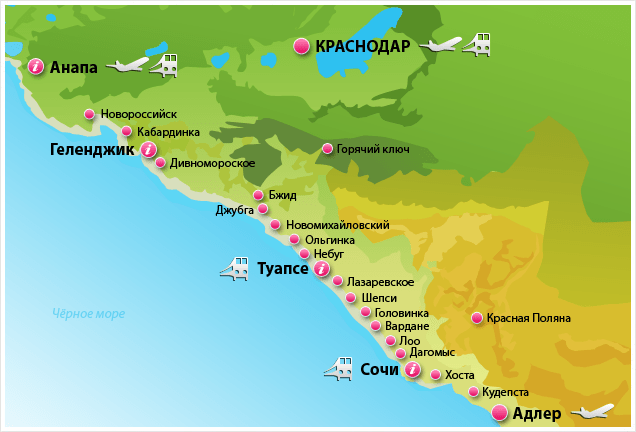 кабардинка на карте черноморского побережья