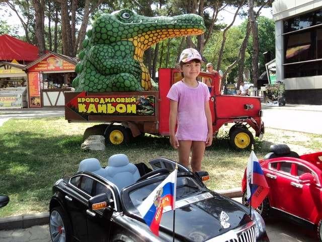 детский городок с машинами