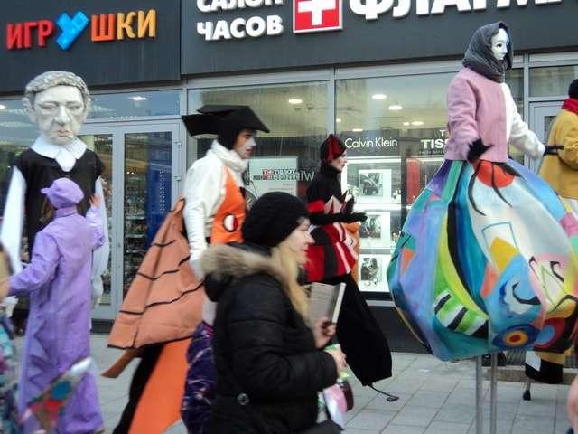 карнавал русский авангард на арбате