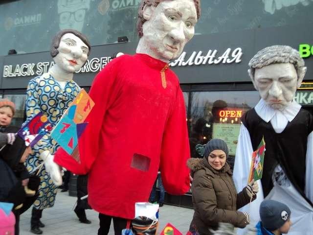 фото проводы масленицы карнавал