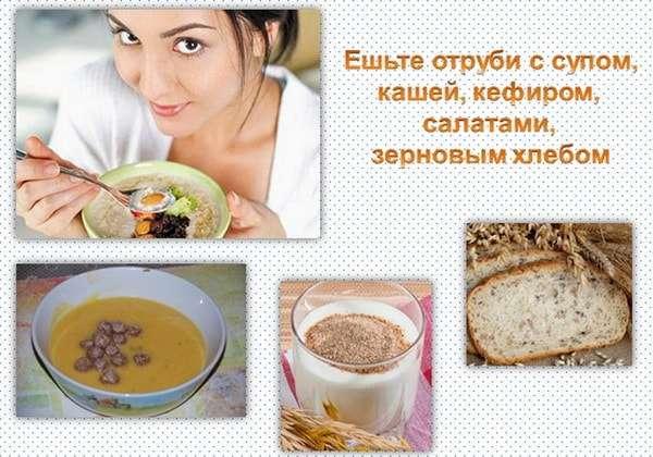 пшеничные отруби калорийность