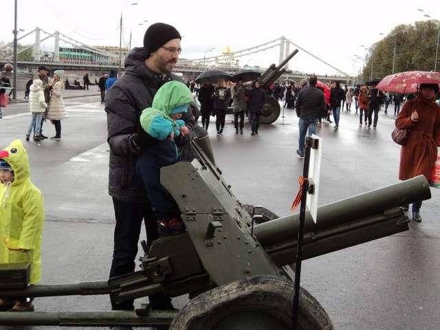пушка полковая