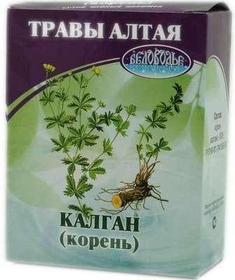 трава калган лечебные свойства