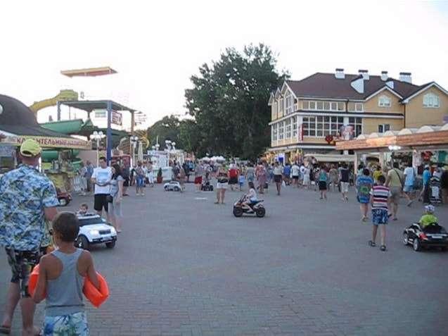 дивноморское фото поселка