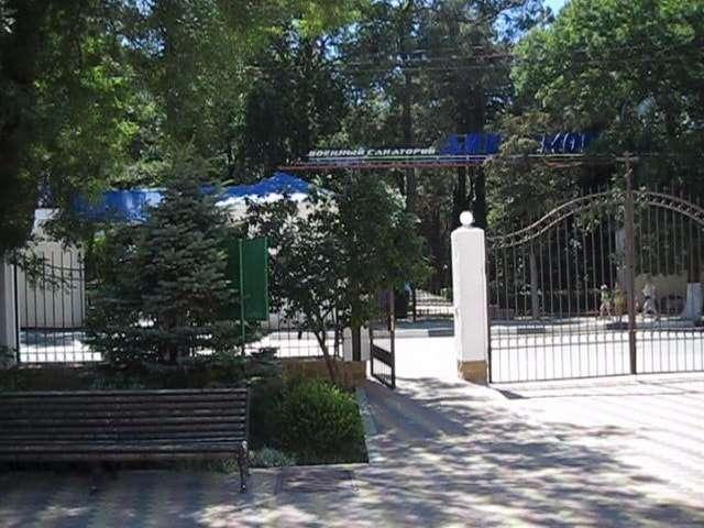 военный санаторий улица кирова