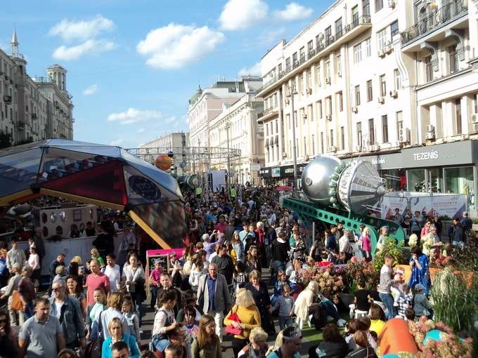 празднование дня города москвы в 2017 году