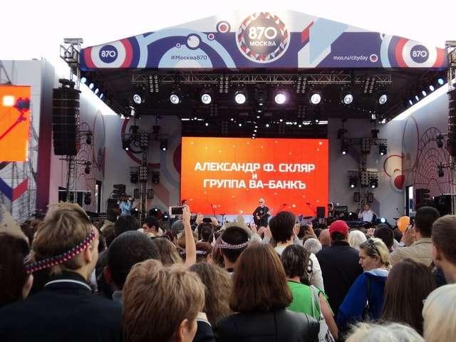 празднование на концертной площадке