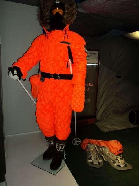 термозащитный костюм полярника