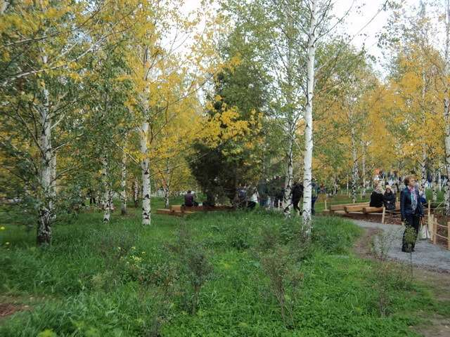 парк зарядье в москве фото