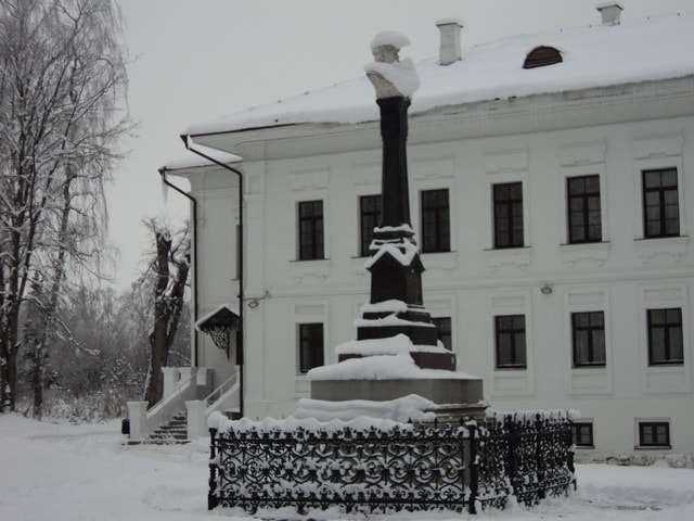 здание для размещения уездной администрации
