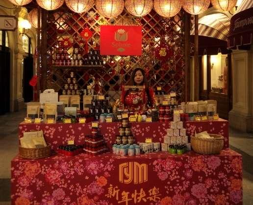 китайский новый год 2018 в гуме