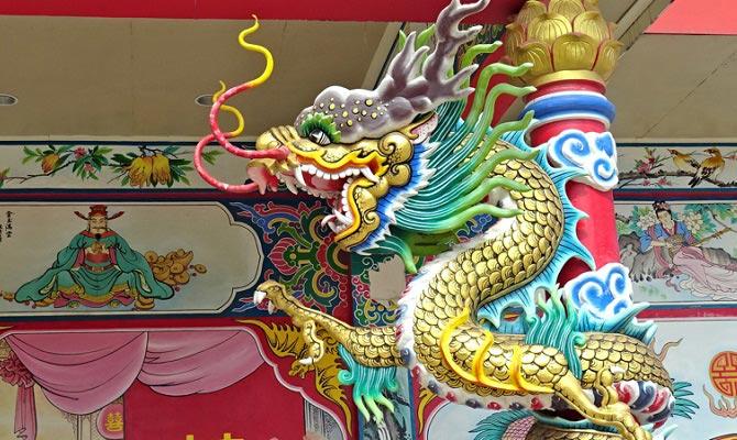 китайские традиции и обычаи