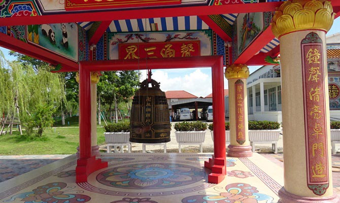 традиции китайцев и обычаи