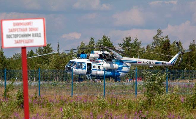 аэропорт вертолет