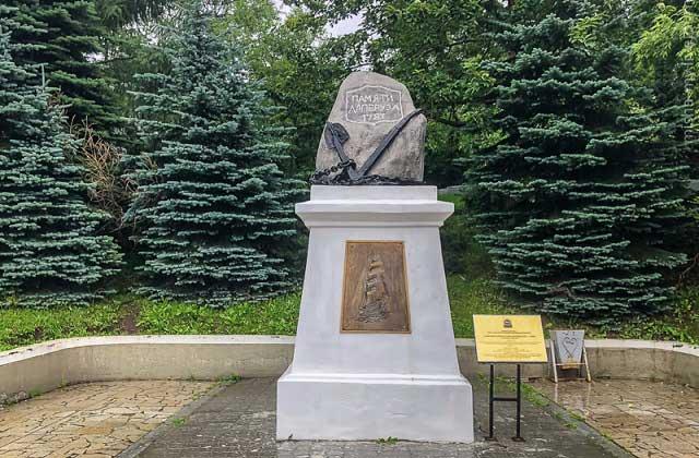 памятник лаперузу