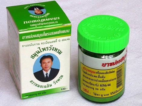 зеленая тайская мазь