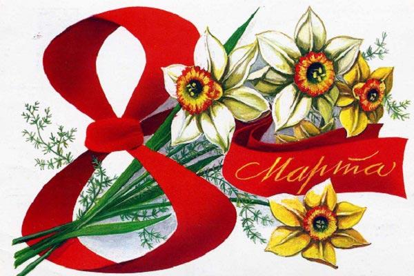 8 марта международный женский день история праздника