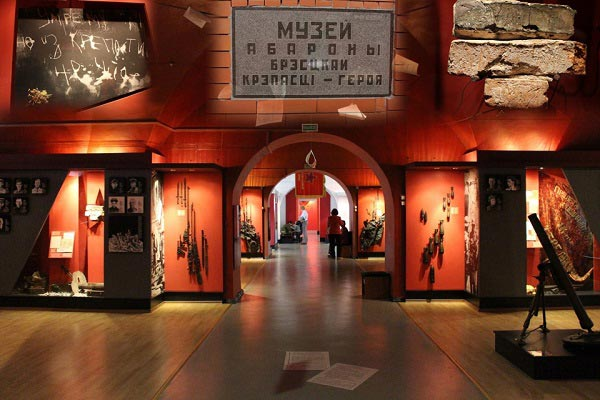 музей обороны