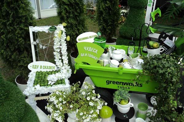 зеленое белое черное