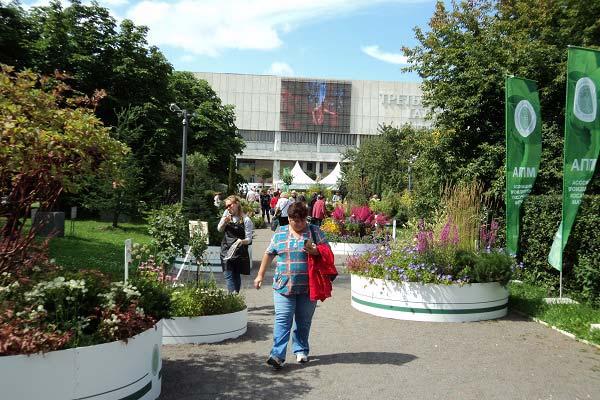 парк музеон москва