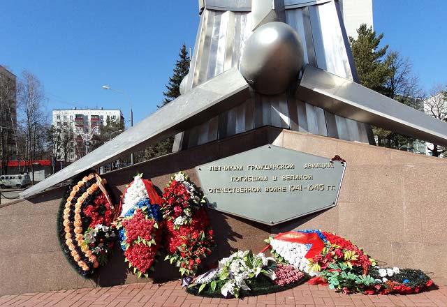 памятник летчикам великой отечественной войны